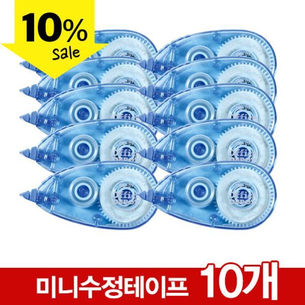 미니수정테이프(OD-07/10개)