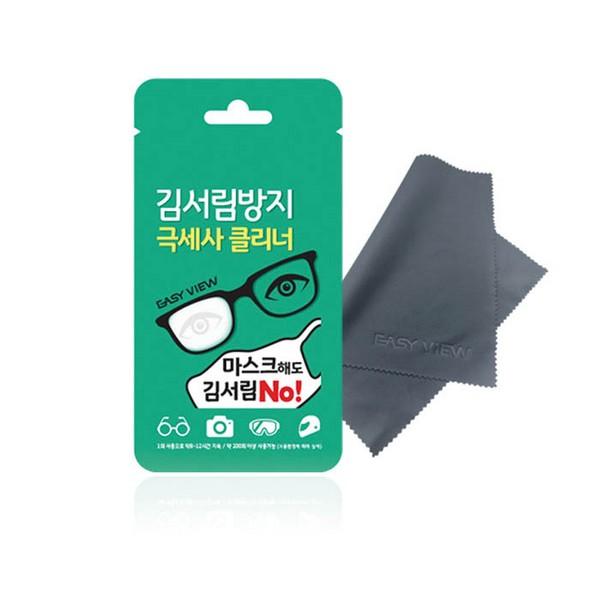 김서림방지 극세사 클리너(안경닦이/1매/이지뷰)