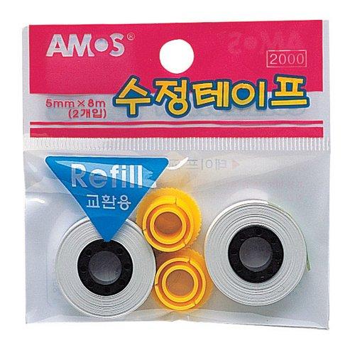 수정테이프리필(아모스)